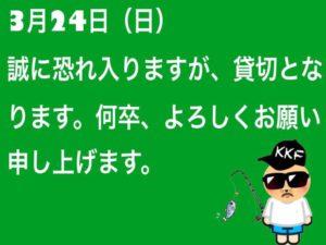 IMG_21080324